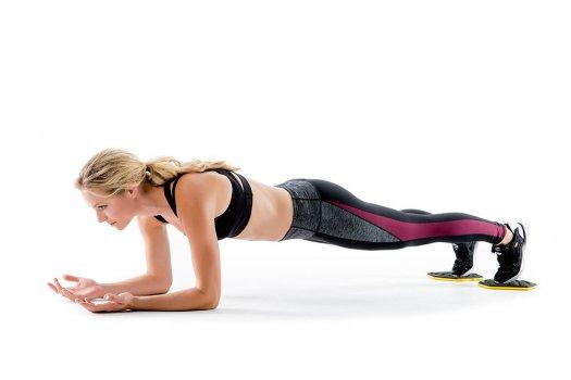 Fitness : avantages disque glissant